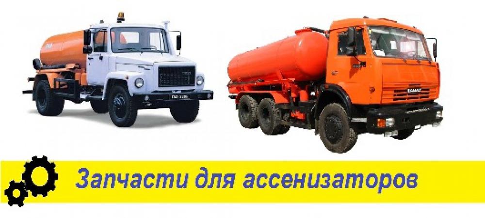 ФИЛИАЛ ООО