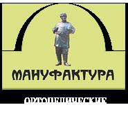 ООО Мануфактура