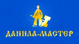 Данила-Мастер