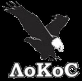 Торговое оборудование Локос