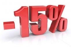 Скидка 15% постояльцам на посещение сауны