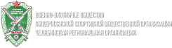 Постановление Губернатора Челябинской области о параметрах охоты