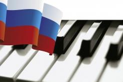 День Российской Федерации!
