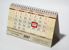 Особенности печати  календарей