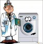 Срочный ремонт стиральных машин в Челябинске