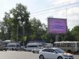 Экран на Комсомольской площади