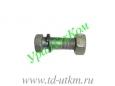Болт карданный с гайкой и шайбой М14х1,5х41,5