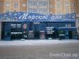 Продажа Торговая недвижимость Окружная 1-я ул, д. 3