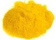 Крон свинцовый желтый средний