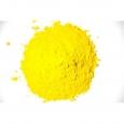 Крон свинцовый лимонный