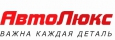 Антифриз Mobil красный Advanced (1л)