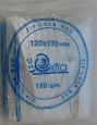 Пакеты с замком Zip Loc Китай 120х170 /1000/10