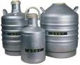 Сосуд Дьюара на 40 литров (алюминий)