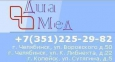 Аппарат МИЛТА-Ф-5-01 (7-9 Вт)