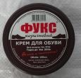 "Крем д/обуви ""ФУКС""  макси-банка 100мл, коричневый/112"