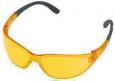 Защитные очки CONTRAST, жёлтые