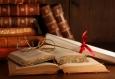 Доклад по юриспруденции
