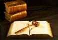 Отчет по практике — юриспруденция
