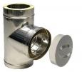 Тройник с прочисткой нержавеющий 0,5 мм от 600р