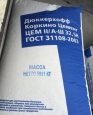 Цемент ПЦ400Д20 50кг.
