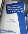 Цемент ПЦ500Д0 50кг.
