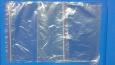 Пакеты с замком Zip Loc 100шт Extra 250x300/1000/10