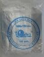 Пакеты с замком Zip Loc Китай 100х150/1000/10