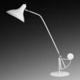 Лампа настольная 764906  White