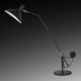Лампа настольная 764907  Black