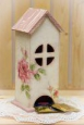 Чайный домик «Романтика»