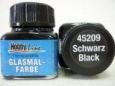 Краска лаковая «Glasmal-Farbe», черная, кроющая