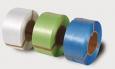 Лента упаковочная полипропиленовая (РР) 12х0.5