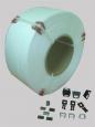 Лента упаковочная полипропиленовая (РР) 12х0.6