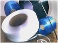 Лента упаковочная полипропиленовая (РР) 5х0.45