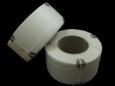 Лента упаковочная полипропиленовая (РР) 9х0. 5