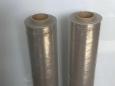 Пленка-стрейч 500*20мкн ТУ (2,0 кг)