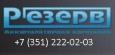 Нагрузочная вилка Ливи-103 (цифровая)
