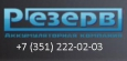 Аккумулятор Delta DTМ1217 17V12Ah