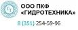 Гидроклапан МПГ55-22М