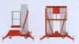 Пресс для опрессовки наконечников, гильз и зажимов ПНЭ 240