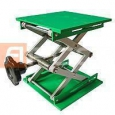 4-450-150 Столик подъемный, 150*150 мм
