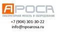 Полки настольные металлические для островных комплектов ПМО-2