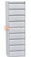 Шкаф картотечный  ШК -9 (А5)