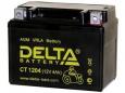 Аккумулятор Delta CT1204 12V 4Ah (YB4L-B, YT4L-BS) оп