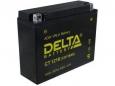 Аккумулятор Delta CT1218 12V 18Ah (YTX20-BS.YTX20H-BS.YB16C-B) пп