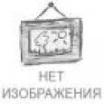 ШСМ-100 ОРИО Шланг сливной для стир. маш 1м