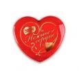 Конфеты Нежное сердце