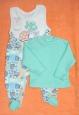 17-309 комплект одежды ясельный