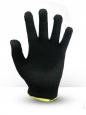 Перчатки хб 5 ниток черные