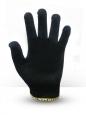 Перчатки хб 6 ниток черные